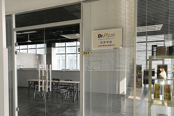 比萨北京披萨培训基地-2