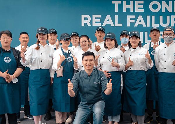 20210515期上海牛排班