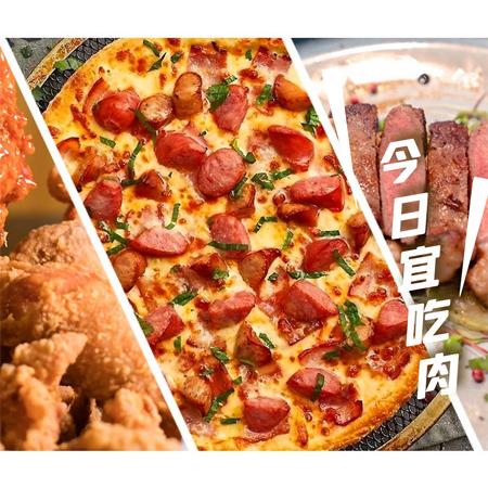 无肉不欢的每一天该怎么挑选新鲜肉食?